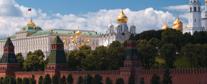 Kremlin Moscow, Russia, Credit: Stock Photography
